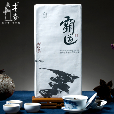 霸道普洱茶砖生茶2888克 2013年原料云南特产布朗山生砖