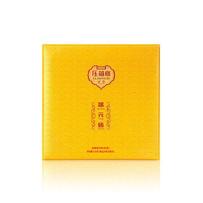 荣源号·压箱底·状元砖(精品版)