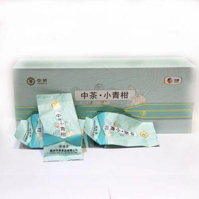 中茶新会小青柑梧州陈皮六堡茶黑茶小青柑礼盒60g