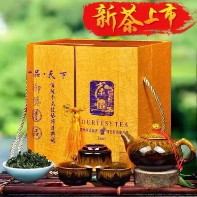 2019新茶铁观音浓香型安溪铁观音春茶500g茶叶茶具礼盒装