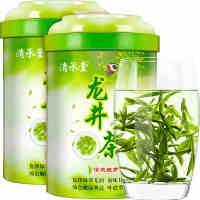 清承堂绿茶2019新茶上市绿茶茶叶春茶龙井茶叶散装浓香型
