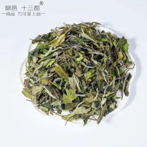 福鼎高山白茶 磻溪湖林春尾寿眉散装礼盒装茶
