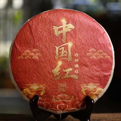 云南滇红2019年万紫千红滇红红茶凤庆蜜香滇红茶古树红茶茶饼357g