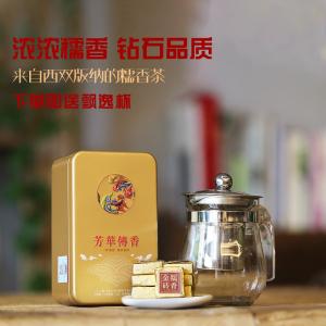 云南糯米香普洱茶熟茶糯香普洱小沱茶小茶砖浓香型500克礼盒装