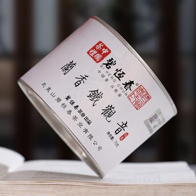 碧恒春茶业兰香铁观音安溪茶叶浓香型福建花香乌龙茶小包装罐装