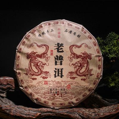 买一送一勐海古树金芽熟茶饼357g老普洱熟普云南普洱茶普洱茶熟茶饼茶
