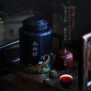 新会小青柑生晒柑普茶陈皮普洱熟茶天马桔普橘普茶罐装礼盒500克
