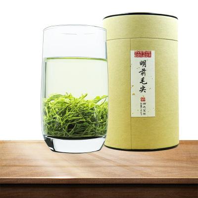 新茶 毛尖绿茶250g炒青茶叶四川名山蒙顶山