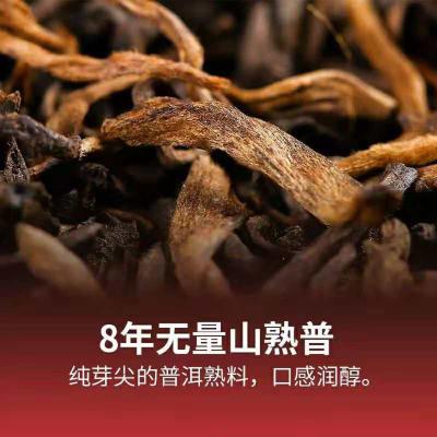 100克.土林凤凰.陈皮小青柑普洱熟茶