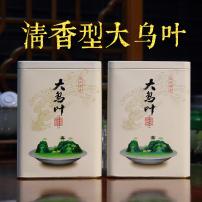 潮州凤凰单丛茶清香型大乌叶乌岽单枞茶春茶乌龙茶单从500g礼盒装