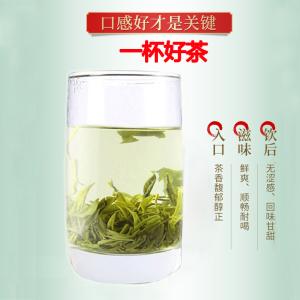 2020新茶江西狗牯脑绿茶高山云雾浓香型特级春茶500克袋装