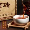 土林凤凰普洱茶熟茶特级普洱高品质普洱茶饼古树蛮砖盒装暂时缺货