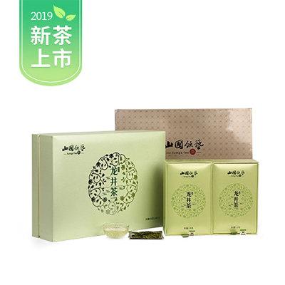 山国龙井茶S1000