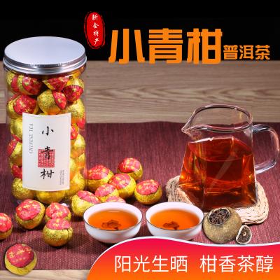新会小青柑普洱茶300g陈皮柑普桔普茶茶叶正宗宫廷桔橘熟茶罐装