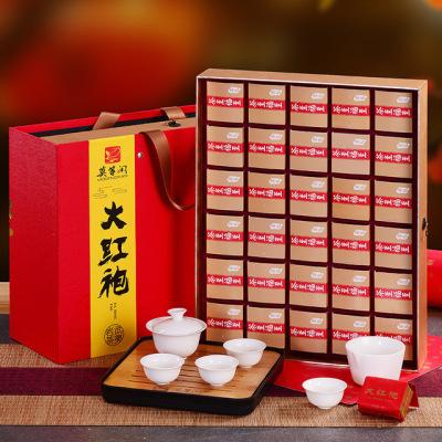 过节茶礼 特级正宗武夷岩茶大红袍茶叶礼盒装240g醇香乌龙茶 配送茶具