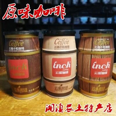 云雀原味咖啡三合一速溶咖啡粉云南特产小粒咖啡罐装包邮