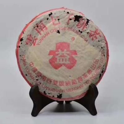 2003年勐海茶厂桃红大益7542绝版定制茶!杜琼芝收藏版