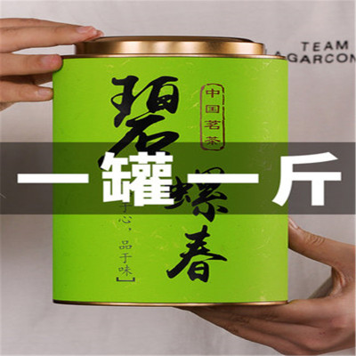 2019新茶茶叶绿茶正宗碧螺春浓香型 高山云雾绿茶500g散装
