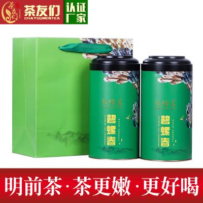 新茶碧螺春茶叶绿茶2020春茶苏州明前特级毛尖嫩芽茶浓香散装500g
