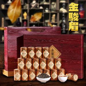 新茶金骏眉罐装茶红茶茶叶散装武夷山桐木关茶叶蜜香型红茶礼盒装