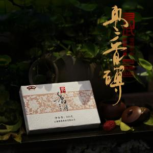 2013年云南普洱茶熟茶砖茶易武古树茶枣香浓香熟普老茶砖500g