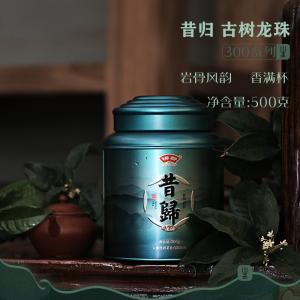 格香茶叶云南普洱茶生茶昔归古树龙珠茶500g生普小沱茶罐装