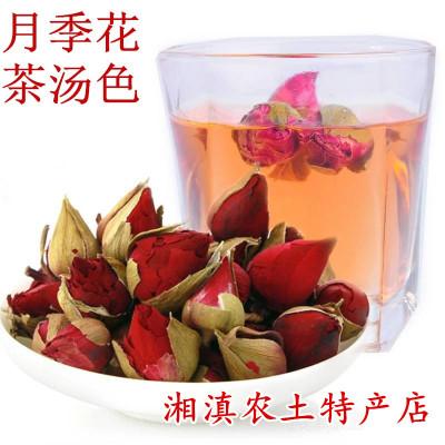 月季花茶天然特级500g袋装月月红干花长春花食用养生花果茶包邮