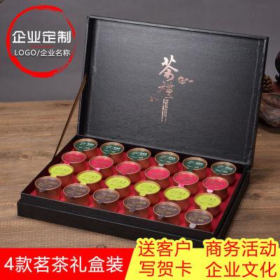小金罐特级大红袍肉桂茶金骏眉铁观音龙井绿茶茶叶礼盒装 一罐一泡四种口味