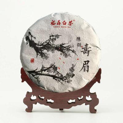 2015年正宗福鼎白茶老白茶饼寿眉高山纯日晒老白茶饼白茶批发福鼎