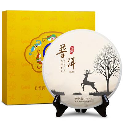 木冠茶叶 印象 云南普洱茶生茶饼特级茶叶七子饼正品礼盒装357g