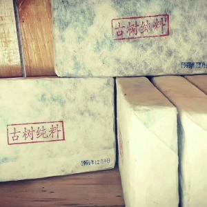 普洱景迈古树纯料99年熟普一方砖1000克