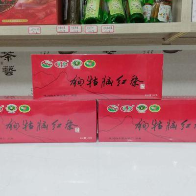 2019年自产自销红茶条装98元/条