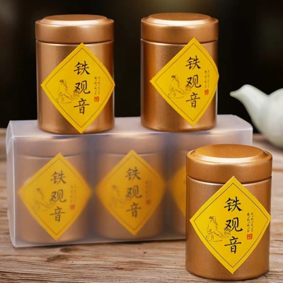 拍下15.9元 安溪铁观音 新茶茶叶 浓香型 乌龙茶散装礼盒装小罐装