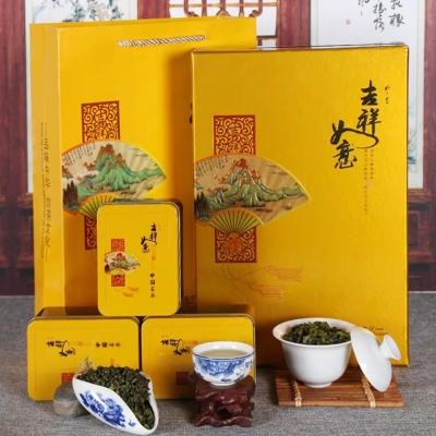 中秋送礼佳品安溪铁观音茶叶高档礼盒装茶叶 商务用茶浓香型250g