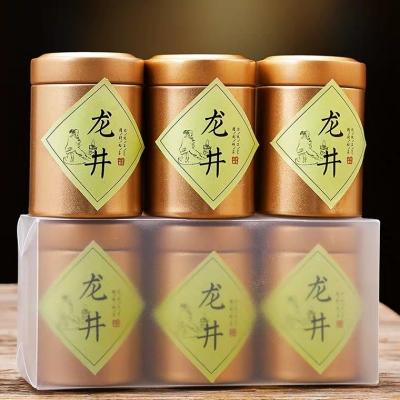 拍下15.9元 龙井茶 新茶 春茶 绿茶 茶叶 明前 散装 小泡罐装