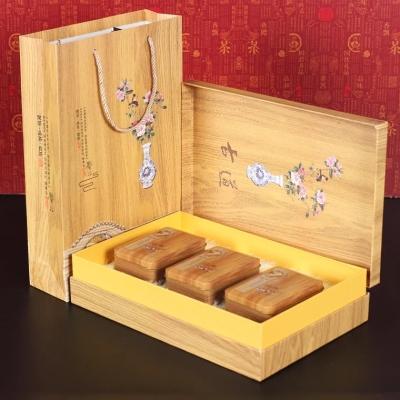 中秋过节送礼礼品特级安溪铁观音茶叶浓香型 高档礼盒装 新茶250g
