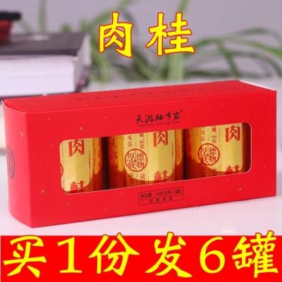 买1发6罐 肉桂茶叶武夷岩茶浓香型大红袍罐装礼盒装散装乌龙茶