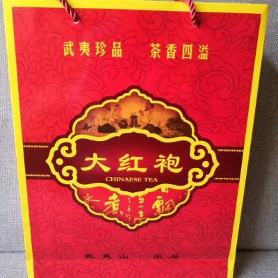 新茶大红袍乌龙茶茶叶礼盒装武夷山岩茶浓香型肉桂茶小泡装2盒礼盒500克