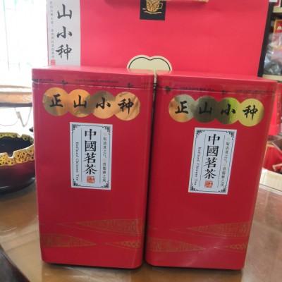武夷山桐木关红茶正山小种礼盒装2罐500克中国名茶原生态红茶