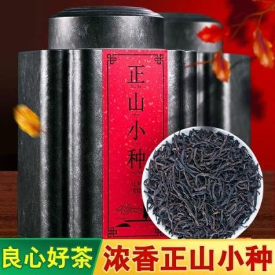 福建红茶 浓香型正山小种茶叶礼盒罐装500克 小种红茶大罐装散装红茶