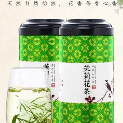 茉莉花茶礼盒罐装500克 新茶浓香型茉莉花茶散装罐装 顺丰包邮