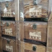 安溪铁观音茶叶礼盒装500克 浓香型铁观音茶礼盒装 办公用茶福利茶推荐