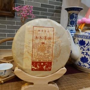 【一品堂】云南 普洱茶饼 普洱茶熟茶 饼茶 原味普洱茶叶357g