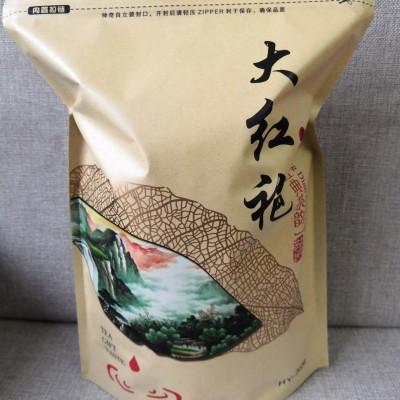 武夷山岩茶大红袍乌龙茶 武夷浓香型 武夷山新春茶叶袋子装500克