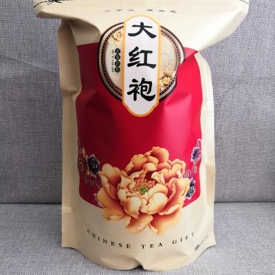 武夷山岩茶大红袍浓香型熟茶乌龙茶一斤500克特级大红袍