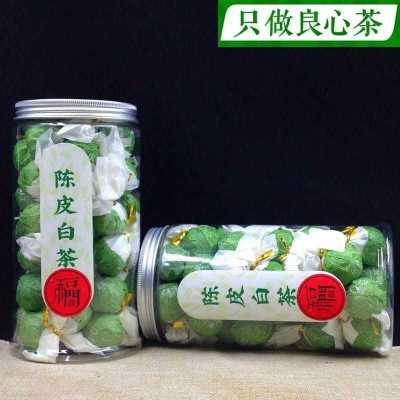 陈皮白茶寿眉高山陈年老白茶贡眉陈皮白茶茶球一斤500g