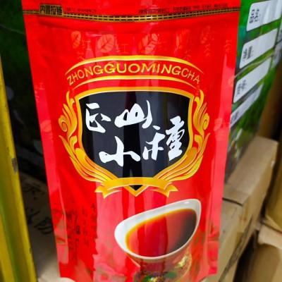 桂圆香正山小种红茶松烟香2019年新春茶武夷山桐木关红茶1斤1袋包邮