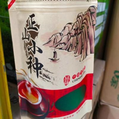 桂圆香正山小种红茶2019新春茶武夷山桐木关原味蜜味浓香型1斤1袋包邮