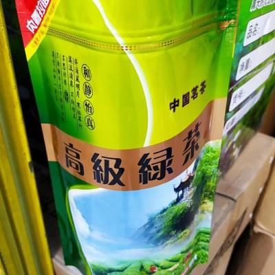 杭州绿茶高山茶云雾绿茶一级日照绿茶纯茶心绿茶清香绿茶青绿茶1袋1斤包邮