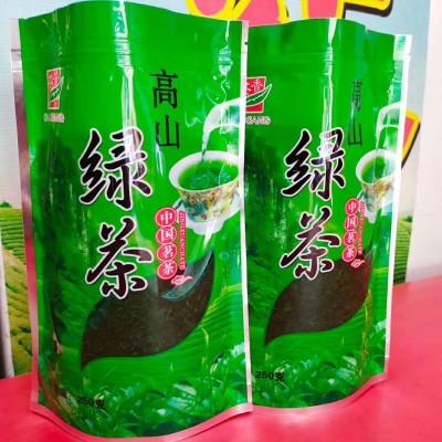 绿茶明前茶高山云雾绿茶特级纯茶心芽日照绿茶青茶清香绿茶生茶2袋1斤包邮